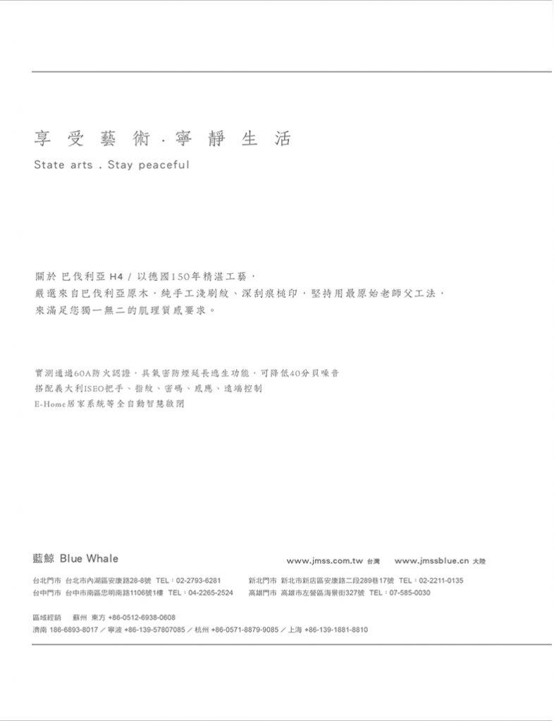 IW-125-20190102-1